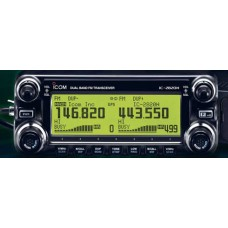 IC-2820H Dual Band FM Transceiver
