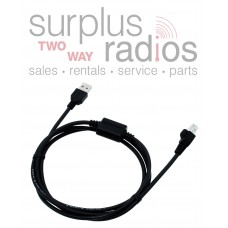 Kenwood KPG-46U USB programming cable