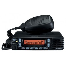 Kenwood NX820-HGK Nexedge digital/analog UHF 450-520mhz 45 watt 260 channels with 128 zones