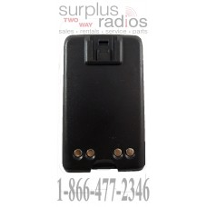 Battery B4071 for Motorola MAGONE BPR40