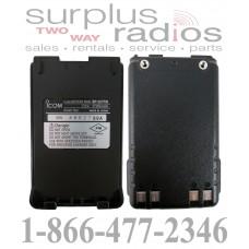 Icom BP-227 battery for F50