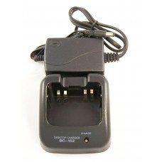 Rapid charger C152 for Icom M88 F50 F60 F50V F60V and more