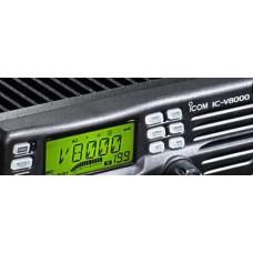 IC-V8000 144MHz FM Transceiver