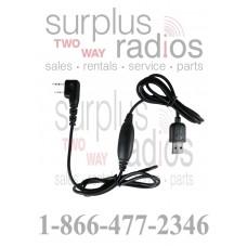 Kirisun KSPL-02 USB programming cable